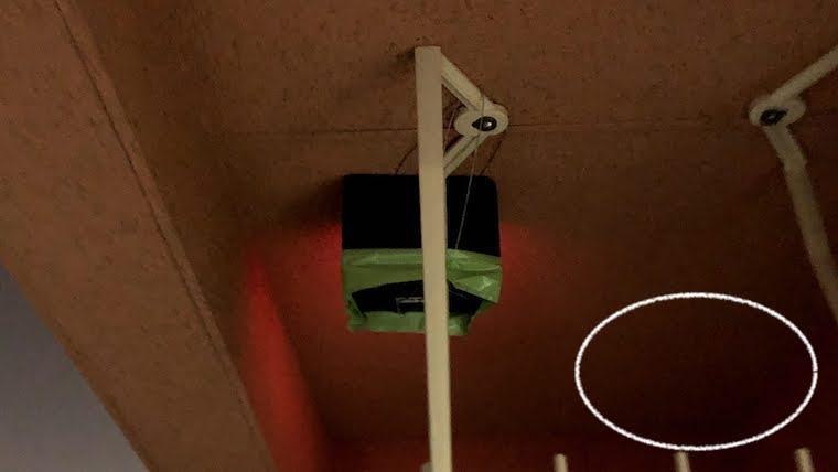 コウモリ 超音波 害獣撃退器
